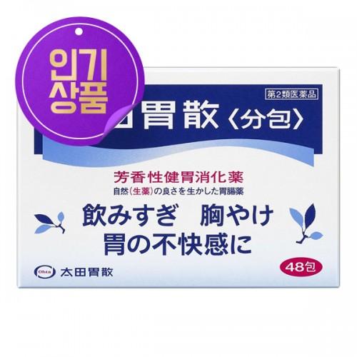 오타이산 가루약 48포