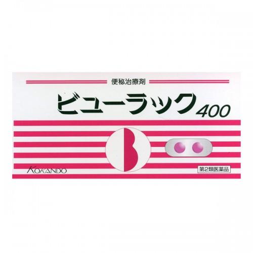 뷰락 [ 400정 ]
