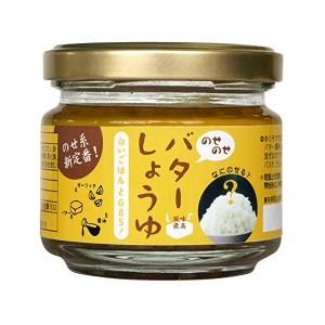 노세노세 버터 간장 [ 100g ]