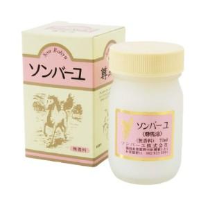 손바유 마유크림 [ 70ml ]