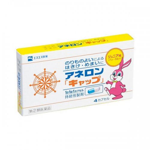 아네론 아동용 멀미약 [4캡슐]
