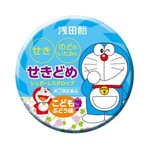 어린이 기침 감기약 아사다 사탕 - 포도맛 [ 30정 ]