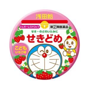 어린이 기침 감기약 아사다 사탕 - 딸기맛 [ 30정 ]