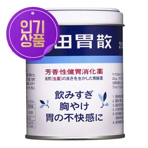 오타이산 가루약 캔형 [ 210g ]