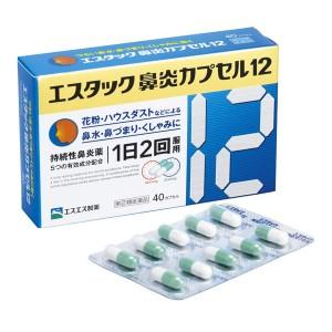 에스탓쿠 비염 캡슐 12 [ 40정 ]