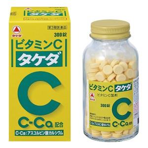 타케다 비타민C [ 300정 ]