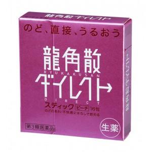 용각산 복숭아맛 스틱 (16포)
