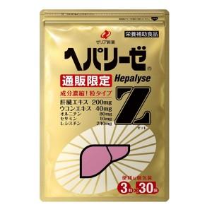 헤파리제Z [ 3알 X 30봉지 ]