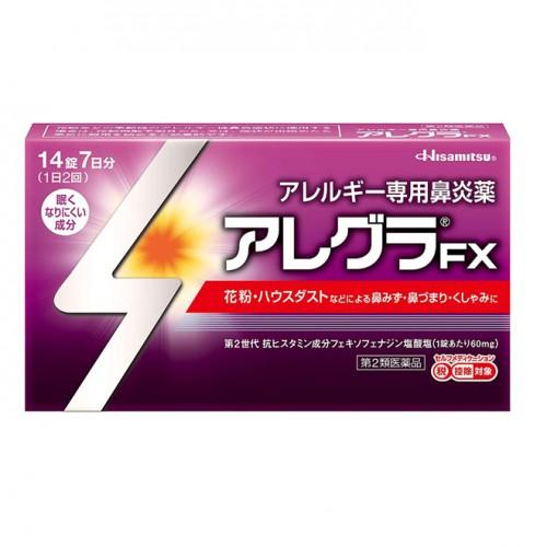 알레그라FX 비염약 [ 14정 ]