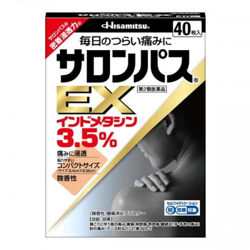 샤론파스 EX [ 40매 ]