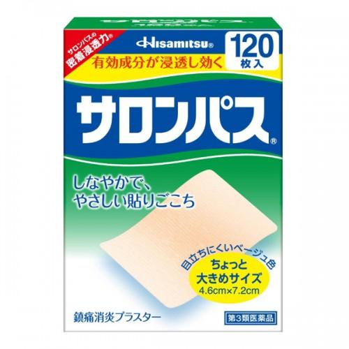 일본 샤론파스 (120매)