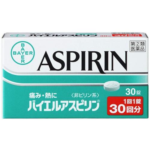 일본 아스피린 [ 30정 ]