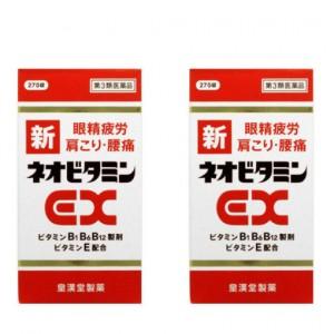 신네오비타민EX 270정 (2병 묶음 할인)