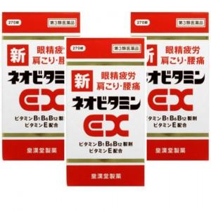 신네오비타민EX 270정 (3병 묶음 할인)