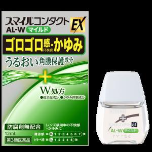 스마일 콘택트 EX AL-W 마일드 12mL
