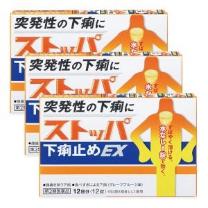 스토파 EX 일본설사약 (12정) (3개 묶음 할인)