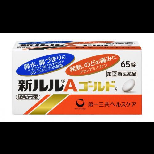 신루루 A 골드S (65정)
