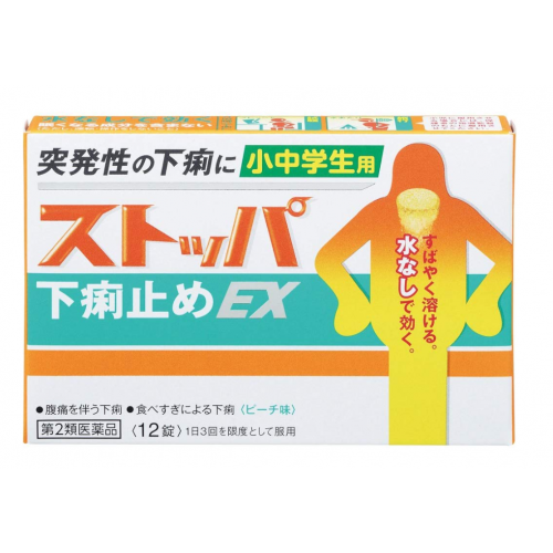 초 · 중학생용 스토파 설사약 EX (12정)