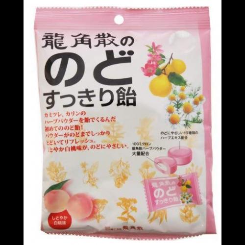 용각산 목 깔끔한 사탕 복숭아맛 80g