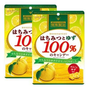 꿀과 유자 100% 사탕 (2개 세트)