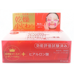 데일리 링클 케어 미용액 마스크 (30매)