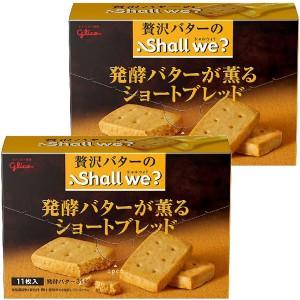 에자키 글리코 발효 버터 쿠키 (2개 세트)