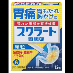 스쿠라토 위장약 (과립) 12포