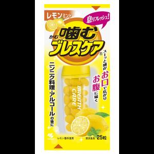 씹어먹는 브레스케어 레몬민트 25정