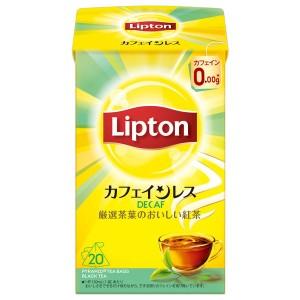 립톤 카페인 없는 홍차 티백 1봉지 (20개입)