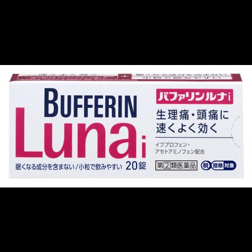 버파린 루나i 진통제 20정