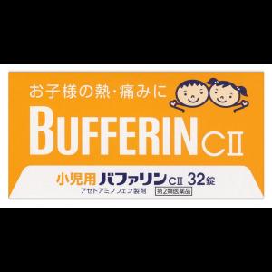 어린이용 버파린CII 32정
