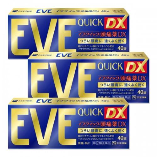 EVE 진통제 - 이브 퀵(EVE QUICK) DX 40정) (3개 묶음 할인)