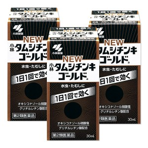 타무시친키 골드 30ml (3개 묶음 할인)