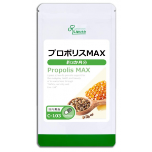 Lipusa 프로폴리스 MAX 90캡슐 (약3개월분)