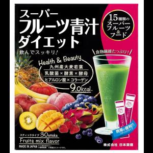 슈퍼 과일 녹즙 다이어트 30포