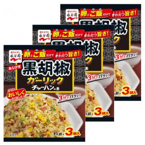 나가타니엔 후추마늘 볶음밥 소 (3개세트)