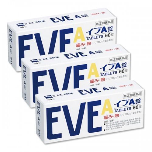 이브 진통제 -  이브A  60정 (3개 묶음 할인)