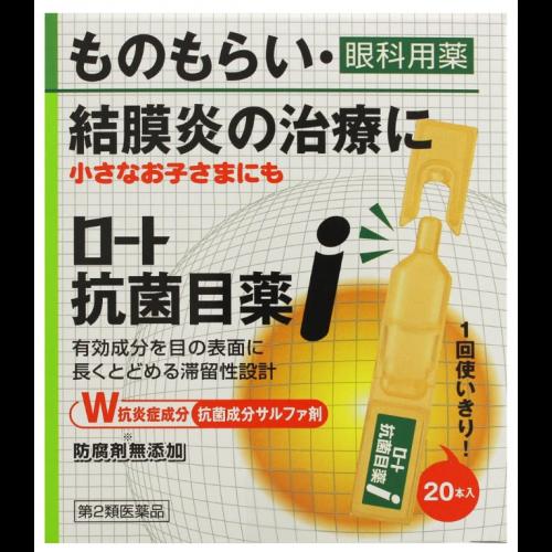 로토 향균 안약i 0.5mL×20개입