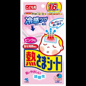 핑크 해열 냉각시트 어린이용 16매