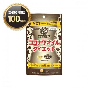 코코넛 오일 다이어트 35.4g 60정