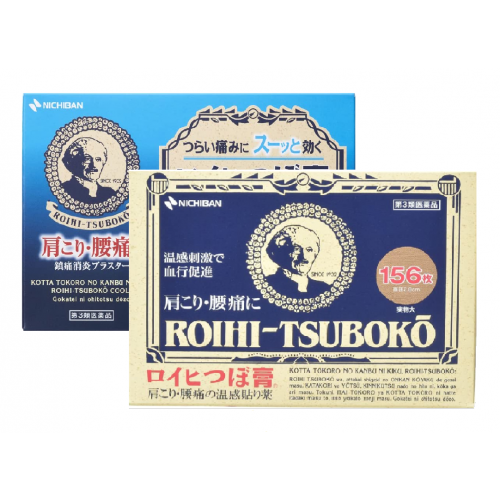 동전파스 로이히츠보코 156매+동전파스 로이히츠보코 쿨 156매