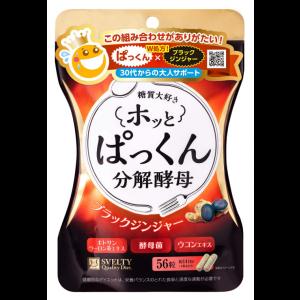 스베루티 판쿳 분해 효모 검정생강 56정
