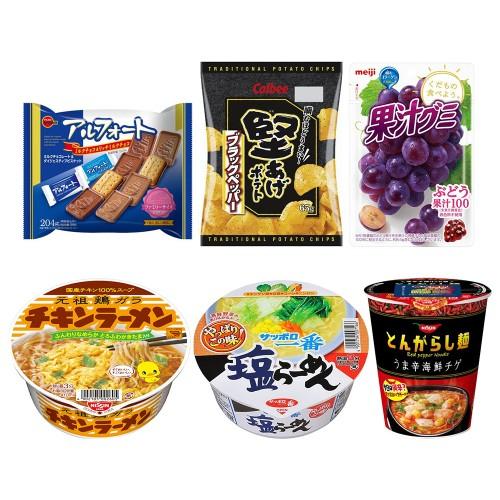 먹거리 세트2 - 출출할땐 딱 좋은 일본 컵라면과 MD추천 간식! 가성비갑 먹거리세트!