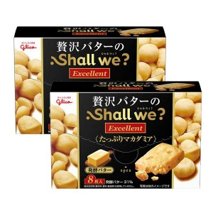에자키 글리코 엑설런트 발효 버터 쿠키 (2개 세트)