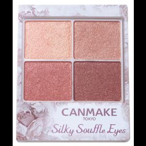 CANMAKE 실키 수플레 아이즈02 (로즈 세피아)