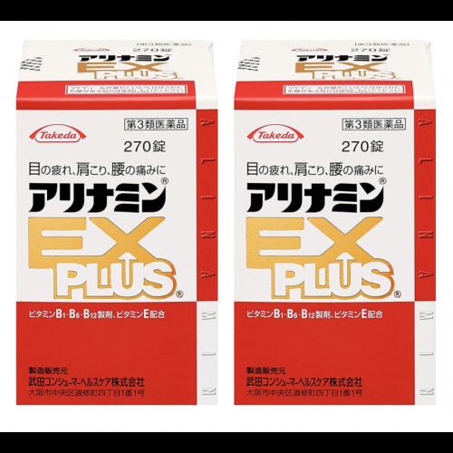 아리나민EX 플러스 [ 270정 ] (2개 세트)