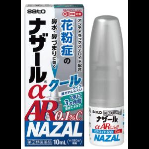 나자르 αAR0.1%C 계절성 알레르기 전용 10mL