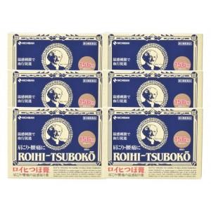 로이히츠보코 동전파스 [ 156매 ] (6개 묶음할인)