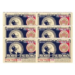 로이히츠보코 동전파스 큰사이즈 [ 78매 ] (6개 묶음할인)