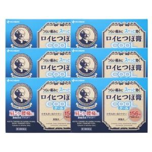 로이히츠보코 동전파스 쿨 [ 156매 ]  (6개 묶음 할인)